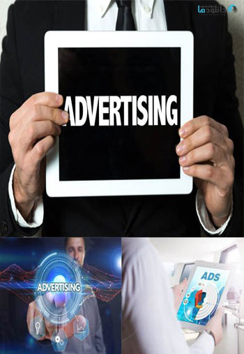 Advertising-Concepts