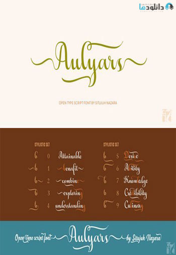 Aulyars-Font