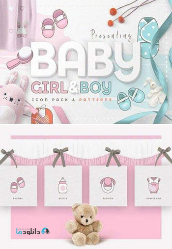 Baby-Girl-&-Boy-Icon-Pack