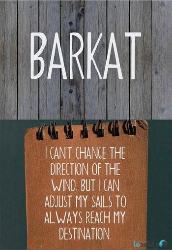 Barkat-Font