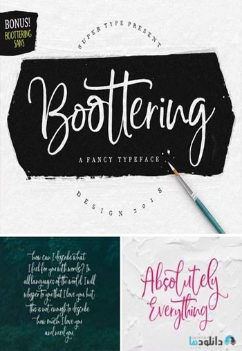 Boottering-Duo