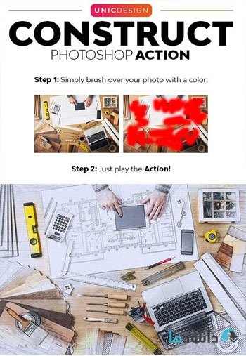 Construct-Photoshop-Action