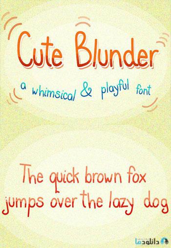 Cute-Blunder