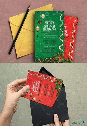 Elegant-Christmas-Invitation