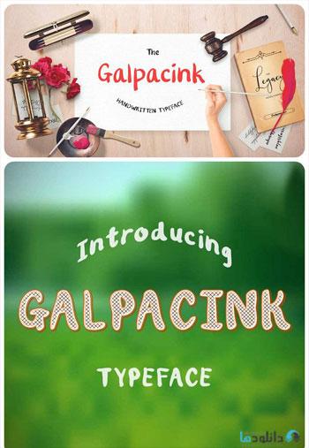 Galpacink