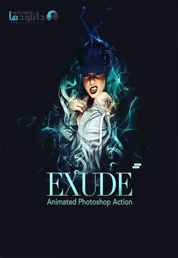 Gif-Animated-Exude-Photoshop