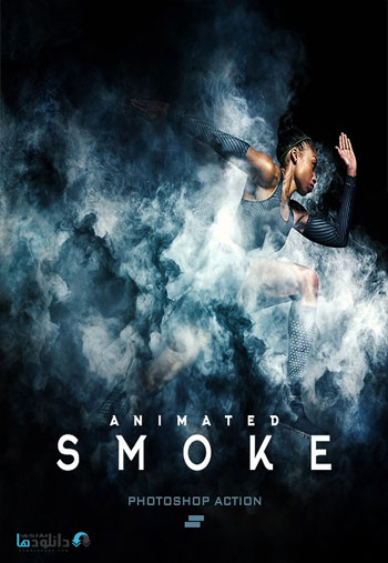 Gif-Animated-Smoke-Photoshop-Action