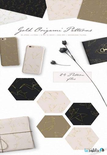 Gold-Origami-Geometric