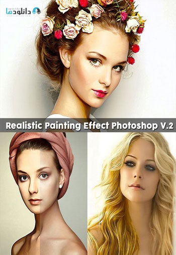 HDR-Painting-Effect-Photosh