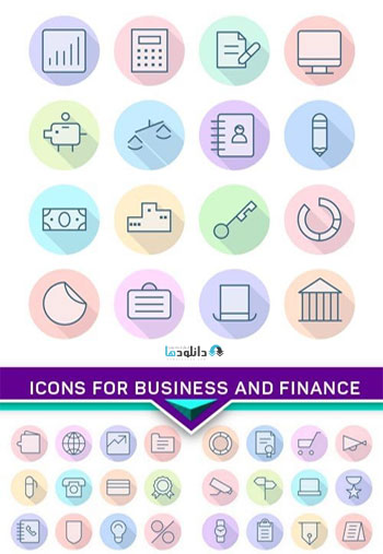 Icons-For-Business-and-Finance