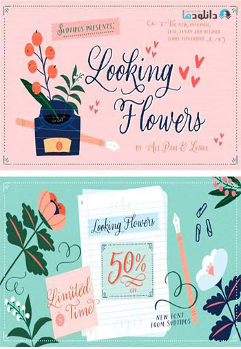 Looking-Flowers-Font-Family