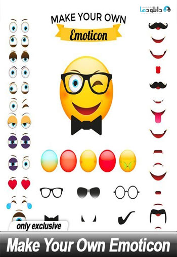 Make-Your-Own-Emoticon