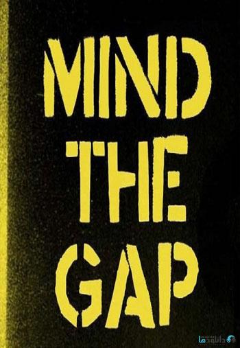 Mind-the-gap-font