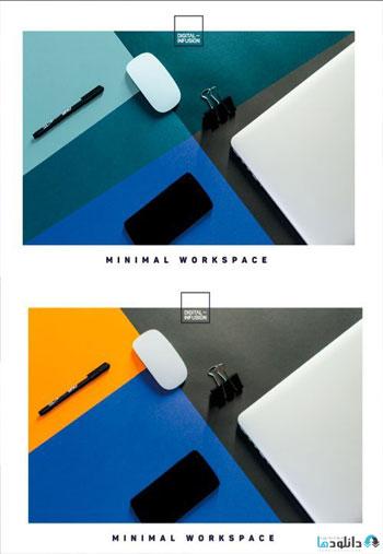 Minimal-Workspace