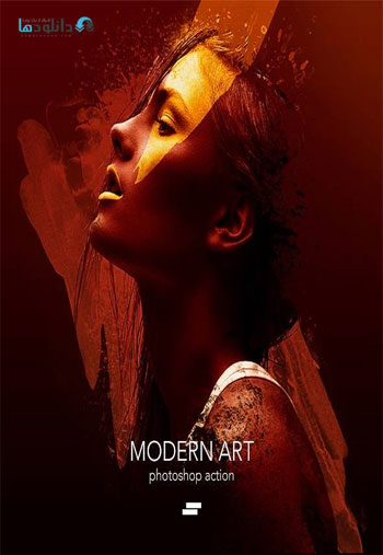 Modern-Art-Photoshop-Atn