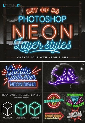 Neon-layer-styles-for-Photo