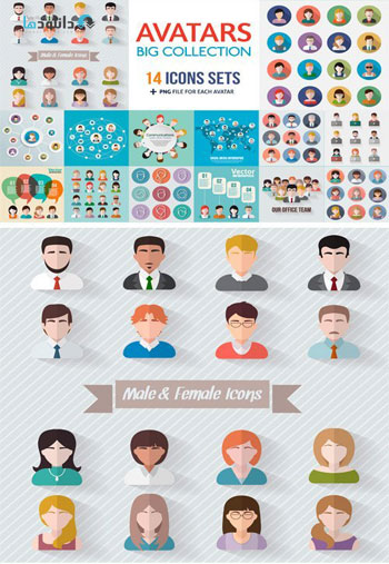 People-Avatars-Icons-Flat