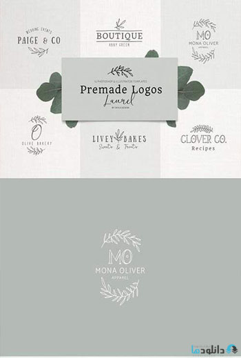 Premade-Logo-bundle-laurel