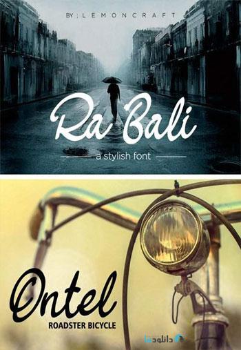 Ra-Bali-Font