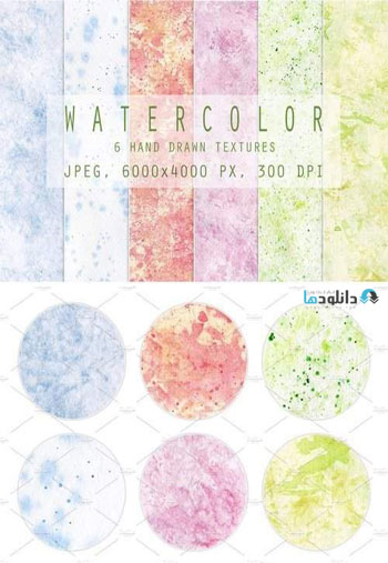 Set-of-watercolor-textures
