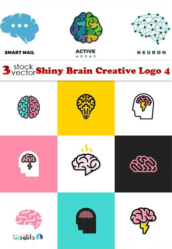 Shiny-Brain-Creative-Logo