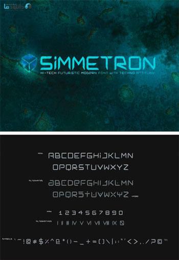 Simmetron-Hi-Tech-Futuristi