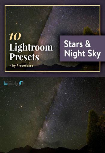 Stars-&-Night-Sky-Lightroom