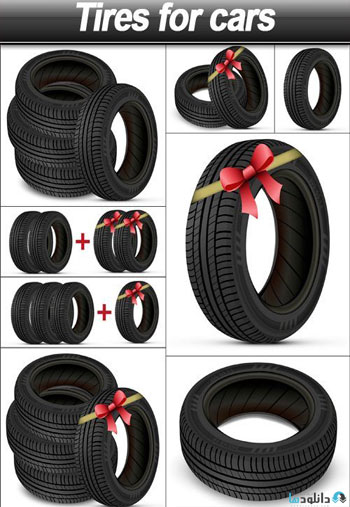 Tires-for-cars