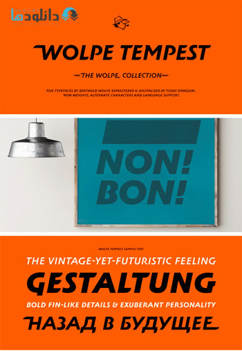 Wolpe-Tempest-Font-Family