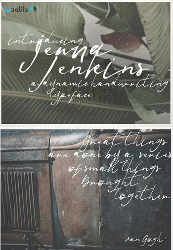 Jenna-Jenkins