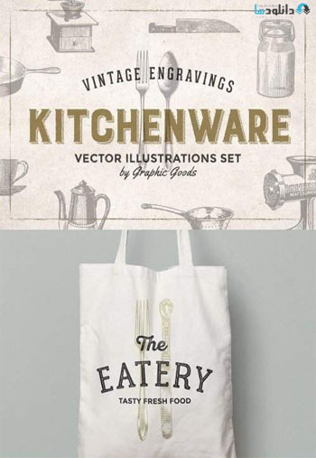 Kitchen-Tools-Engravings