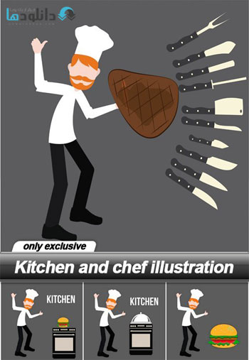Kitchen-and-chef-illustration-Vector