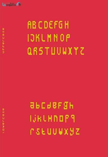 Kumu-Font