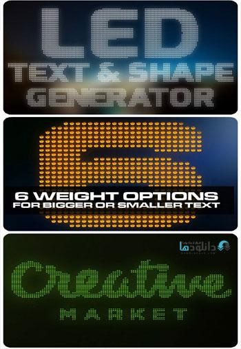 Led-Text-&-Shape-Creator
