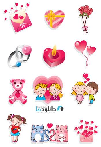 https://img5.downloadha.com/AliGh/IMG/Love.Icons.jpg