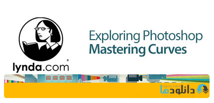 Lynda.Exploring.Photoshop دانلود ویدیو ی آموزشی   Lynda Exploring Photoshop Mastering Curves