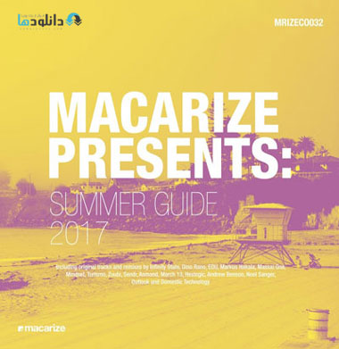 Macarize-Summer-Guide-2017