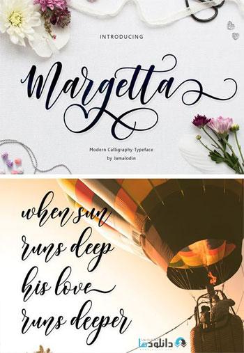 Margetta
