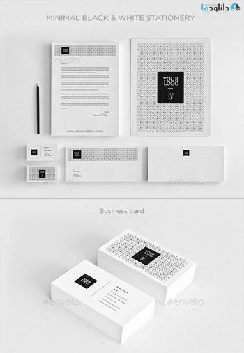 Minimal-Black-&-White-Stationery