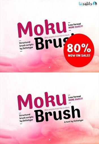 Moku-Brush