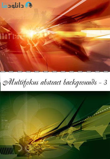 Multifokus-abstract-backgrounds-PSD