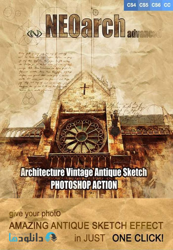 NEOarch-Architecture-Vintage