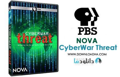 https://img5.downloadha.com/AliGh/IMG/NOVACyberWar-Threat.jpg