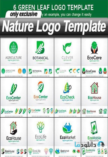 Nature-Logo-Template