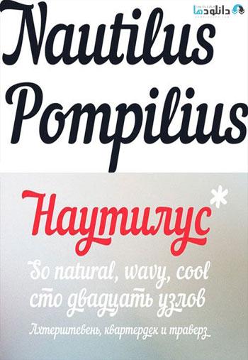 Nautilus-Pompilius