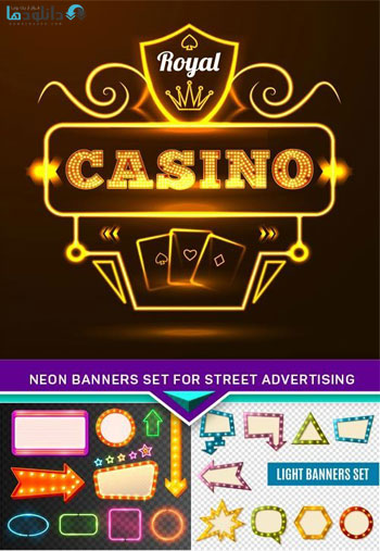 Neon-banners-set-for-street-advertising
