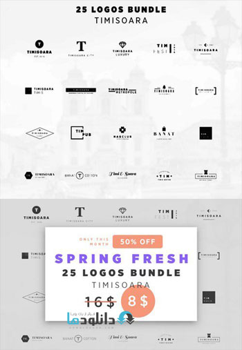New-25-Logos-Bundle-Timisoa