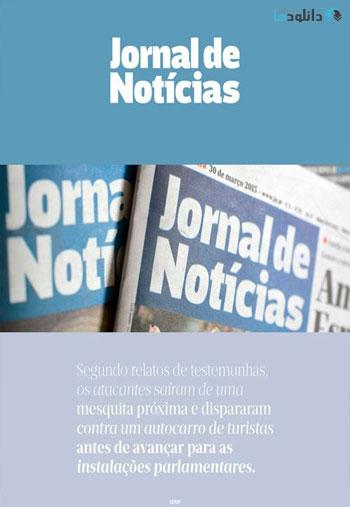 Noticias-Font