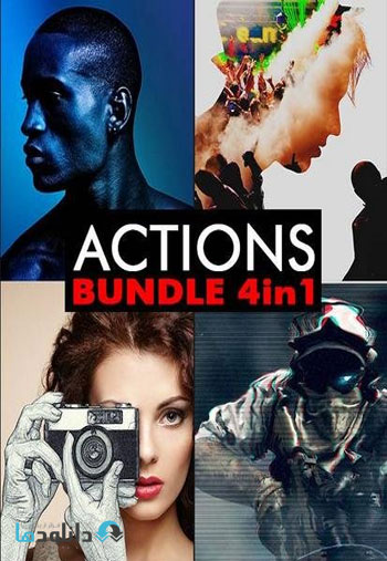 Actions-Bundless