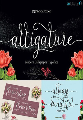 Alligature-Script